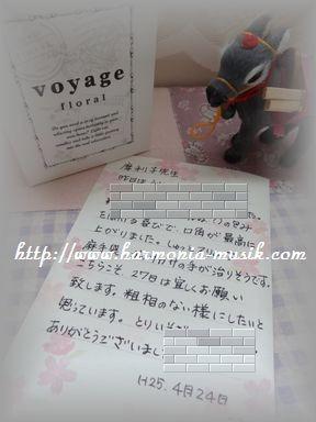 ピアノコンサート☆ウェルカムボード_d0165645_1434485.jpg