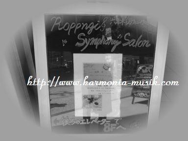 ピアノコンサート☆ウェルカムボード_d0165645_14395197.jpg