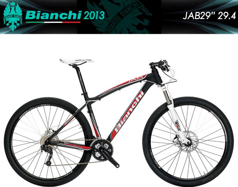 2013年モデル Bianchi 在庫表 FLAME bike_e0188759_192452.jpg