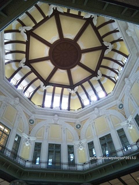 伊勢海老と東京駅+KITTE_d0285885_9135321.jpg