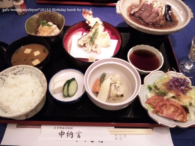 伊勢海老と東京駅+KITTE_d0285885_92213.jpg