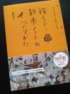 伊勢海老と東京駅+KITTE_d0285885_9235675.jpg