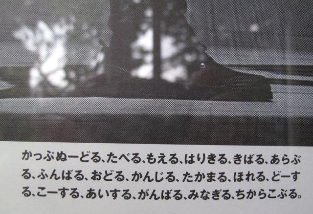 f0115891_3831.jpg