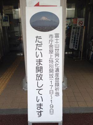 f0138995_1432985.jpg