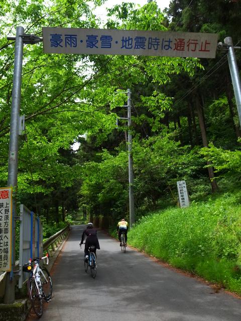 みんなで和田峠_d0081997_18275234.jpg