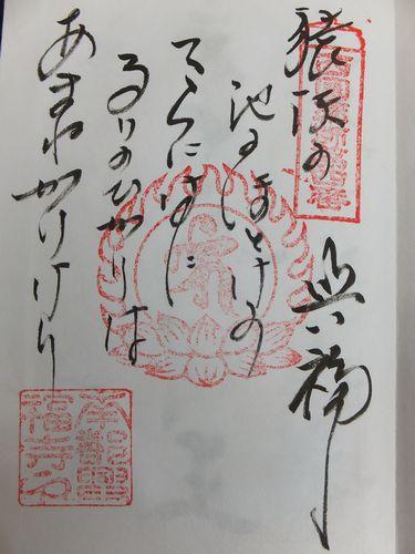 f0120102_11591265.jpg