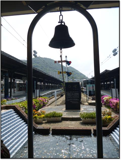 門司港駅「旅立ちの鐘」♪_b0228113_1039473.png