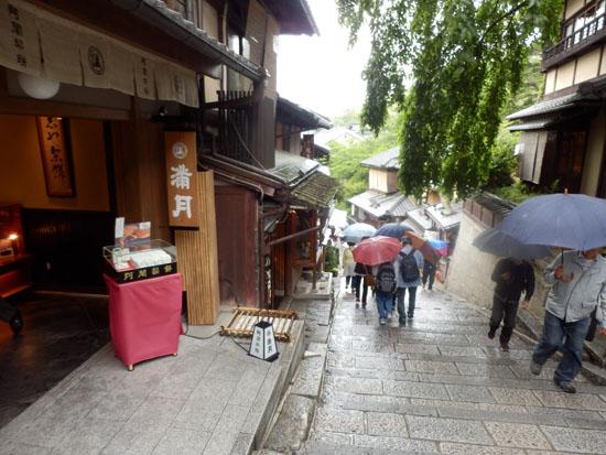 三寧坂から八坂神社まで_e0048413_20581022.jpg