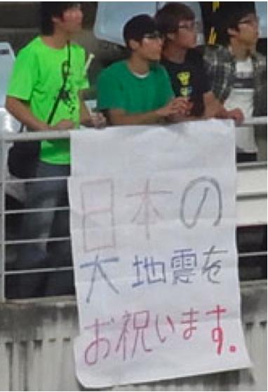 アンビリーバブル!:チュニジアの日本人テロ犠牲者報道に大喜びの「放射脳の韓国人」!_e0171614_9185388.jpg