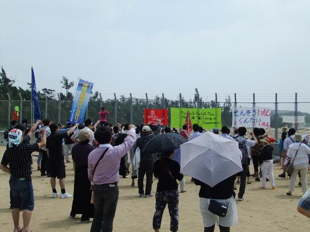 2013年沖縄闘争3日目(5月20日)_d0155415_1543446.jpg