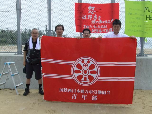 2013年沖縄闘争3日目(5月20日)_d0155415_1555045.jpg