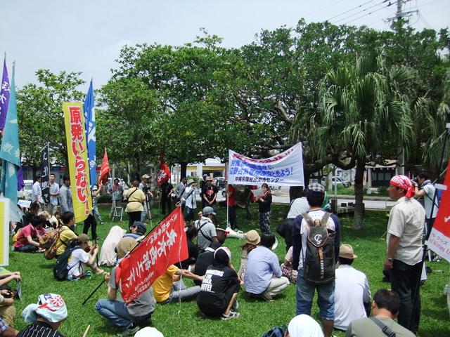 2013年沖縄闘争3日目(5月20日)_d0155415_15572418.jpg