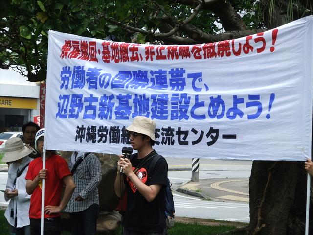2013年沖縄闘争3日目(5月20日)_d0155415_15593010.jpg
