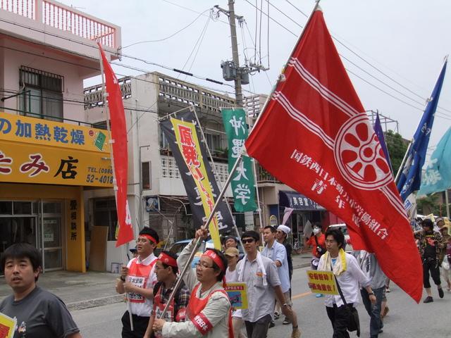 2013年沖縄闘争3日目(5月20日)_d0155415_1610721.jpg