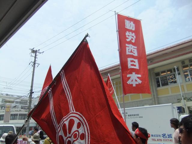 2013年沖縄闘争3日目(5月20日)_d0155415_16183782.jpg