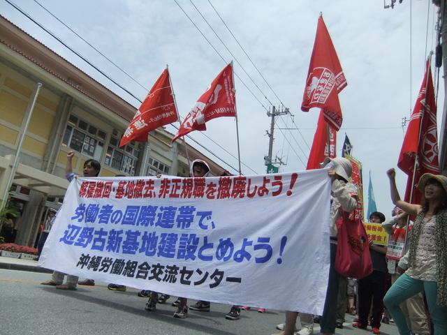 2013年沖縄闘争3日目(5月20日)_d0155415_16205447.jpg