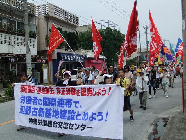 2013年沖縄闘争3日目(5月20日)_d0155415_1683712.jpg
