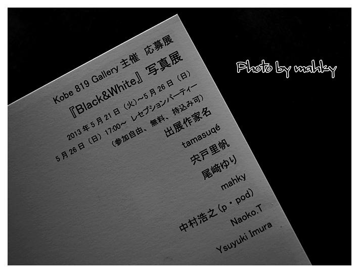 f0238935_15422024.jpg
