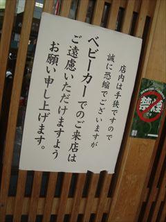 浅草デート_e0120938_19283966.jpg