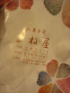 タイ料理_e0120938_19364563.jpg