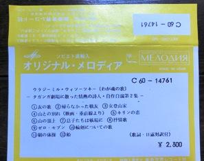 新世界レコード社_e0230141_152555.jpg