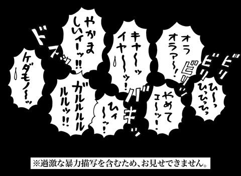 f0105741_199887.jpg