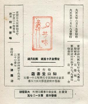 b0081843_19471017.jpg