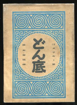 b0081843_19471864.jpg