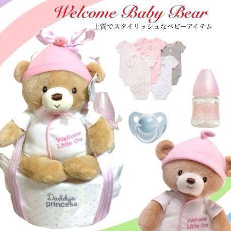新作☆Welcome baby bear 2013 summer_c0270147_724583.jpg