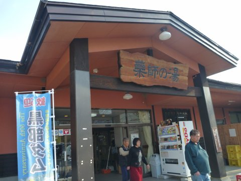 【滑走レポ 2013.4.17】 初めてのOPEN立山!!後編@立山_e0037849_2027212.jpg