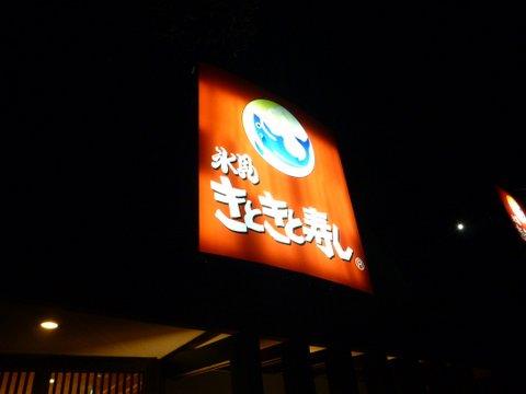 【滑走レポ 2013.4.17】 初めてのOPEN立山!!後編@立山_e0037849_20274919.jpg