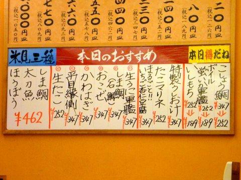 【滑走レポ 2013.4.17】 初めてのOPEN立山!!後編@立山_e0037849_20283431.jpg
