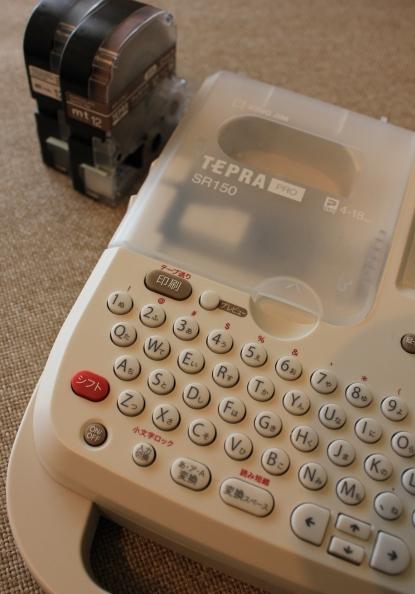 d0245268_15364288.jpg