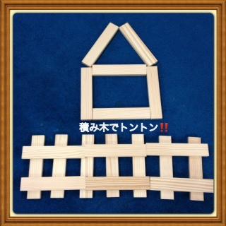 リレーブログ 〜さとみ先生〜_a0285570_12471798.jpg