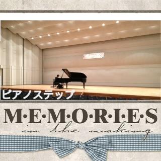 ピテイナピアノステップ_a0285570_13162526.jpg