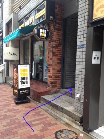 乙武氏ツイートの銀座の店に行き、店主に取材しました_e0171573_220871.jpg