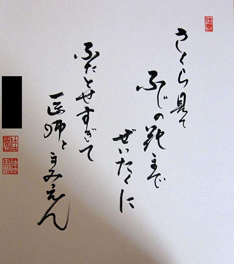 再会_d0148776_18431360.jpg