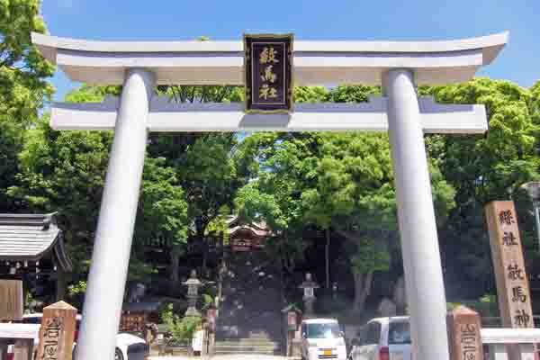 敏馬神社(みぬめじんじゃ)_a0045381_17424482.jpg