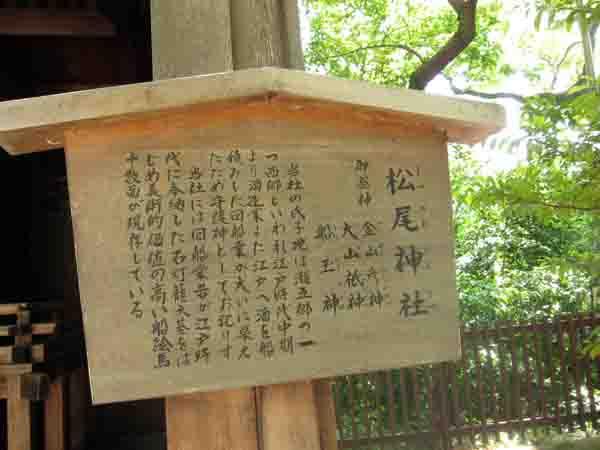 敏馬神社(みぬめじんじゃ)_a0045381_20445822.jpg