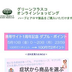 f0253181_13365290.jpg