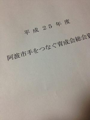 葛藤中…_b0201285_2003268.jpg