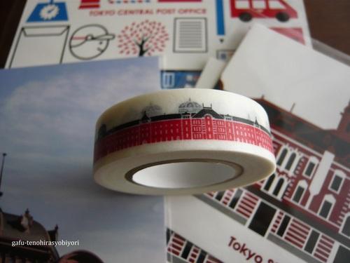 東京中央郵便局で購入した郵便グッズ_d0285885_1759012.jpg