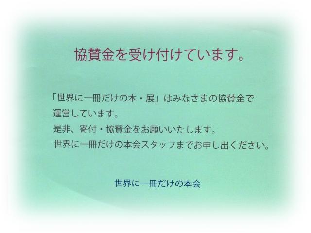 d0138899_12572950.jpg