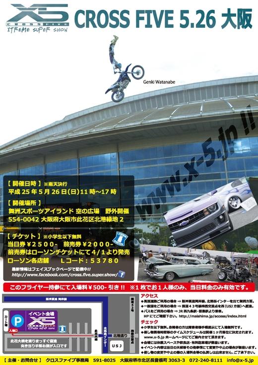 f0060099_22571642.jpg