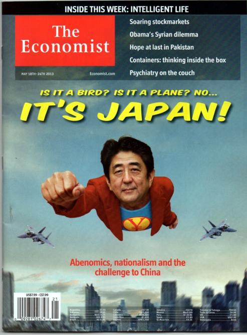 エコノミスト最新号の表紙は、スーパーマン姿で空を飛ぶ安部さん:)_b0007805_13463715.jpg