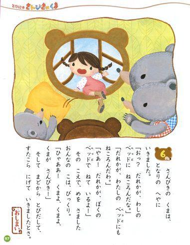 挿絵のオシゴト_e0239908_9403143.jpg