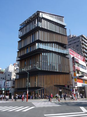 東京出張 番外編_b0131012_1238378.jpg