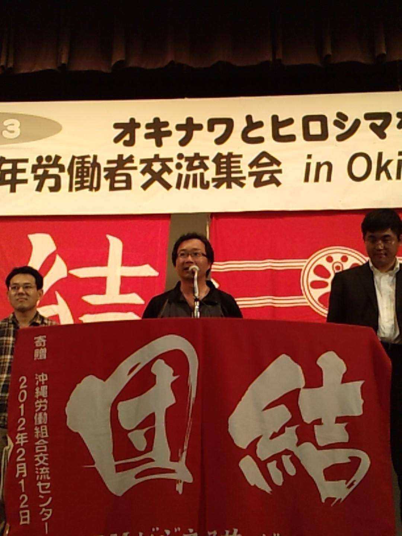 2013年沖縄闘争2日目(5月19日)_d0155415_143433.jpg