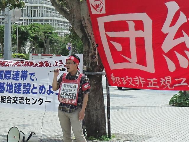 2013年沖縄闘争1日目(5月18日)_d0155415_1451936.jpg