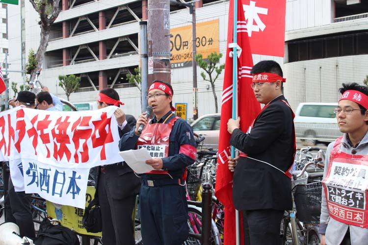 本部情報83号発行~赤松副委員長の強制出向粉砕・JRへの復帰を ストライキで闘いとった!!_d0155415_2353637.jpg